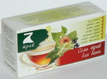 люкс чай для похудения