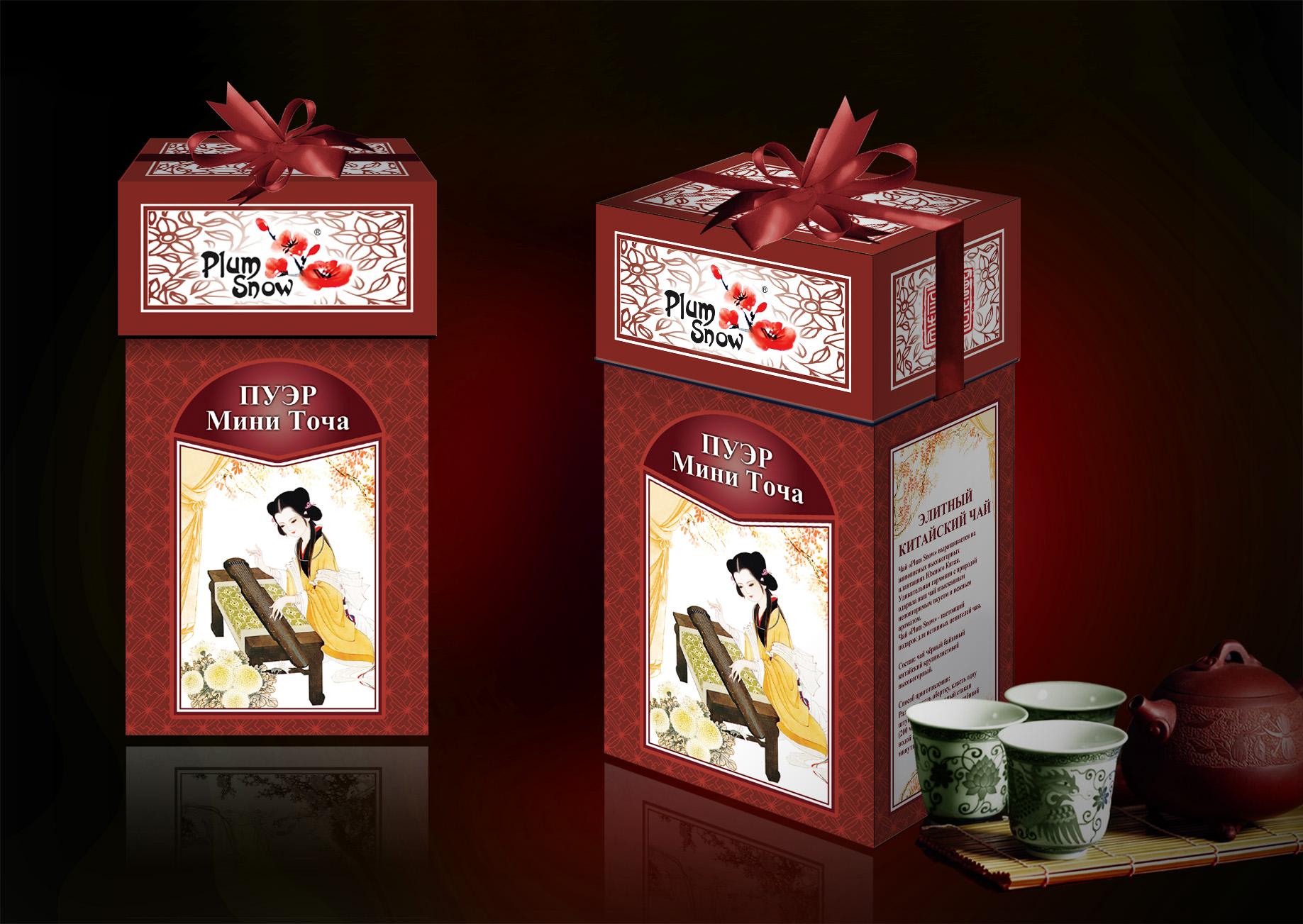 Пуэр чай фото упаковки