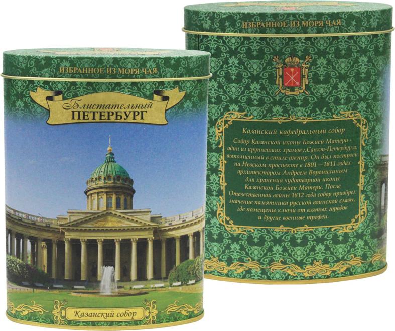 Чай чёрный лисма - насыщенный - особо крепкий 100 пакетиков с ярлычками