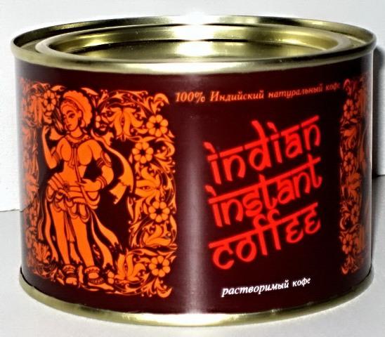 """Или ячменный напиток  """"Колос """" или эту индийскую кофепыль."""