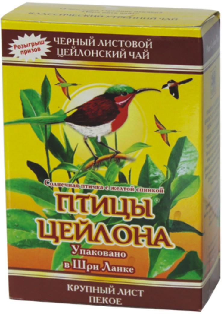 Птицы цейлона чай