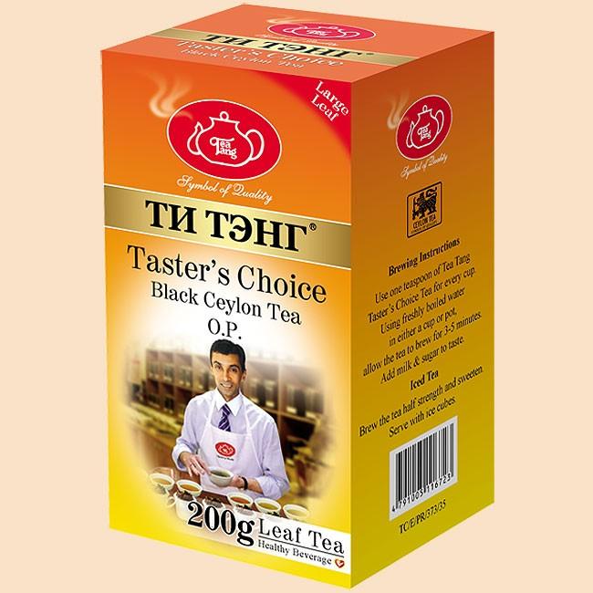 красный чай для похудения название