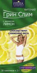 супер слим чай для похудения цена отзывы