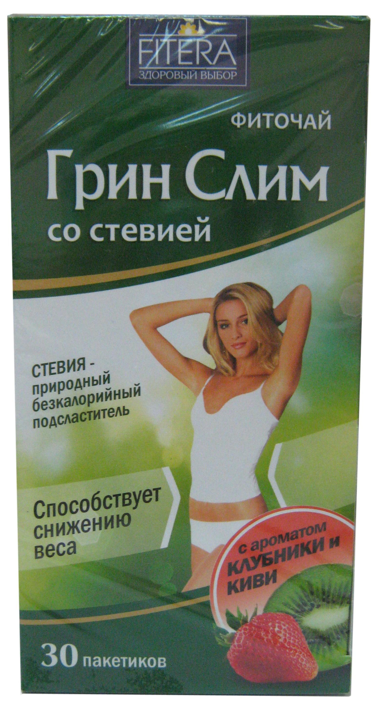 грин слим чай для похудения цена