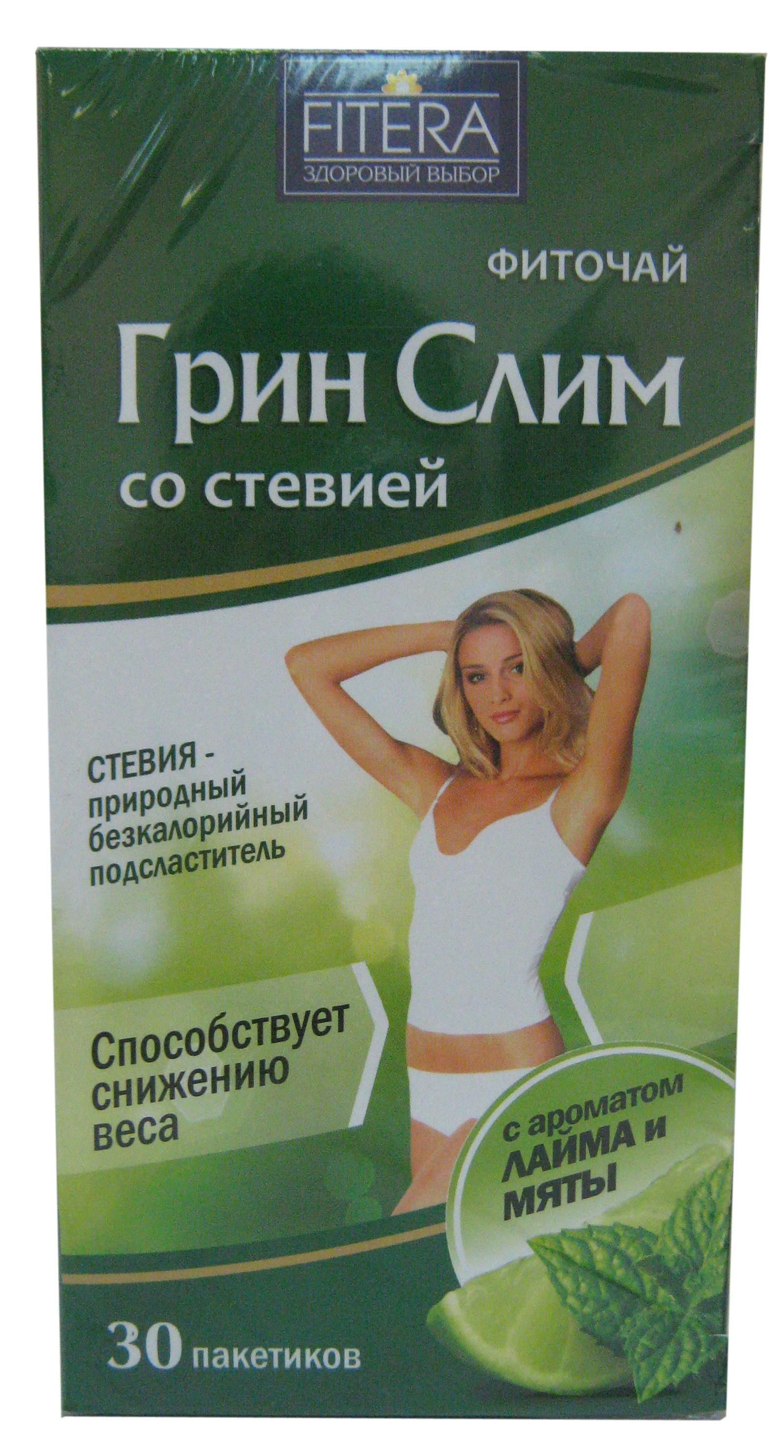 фитера чай для похудения отзывы леди слим